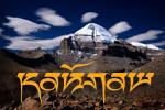 Кайлаш- информационно туристический центр